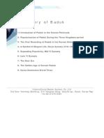 History of Baduk