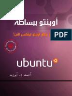 download-pdf-ebooks.org-ku-9309.pdf