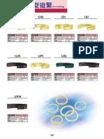Seal Packing Type