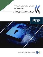 Report Open Government Morocco Arabic OECD