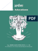 Archana (The Adorations).pdf