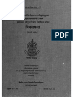Vimalaprabha part 1