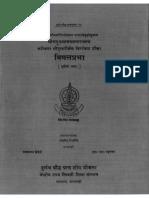 Vimalaprabha_3