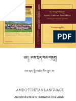 Dpal ldan bkra shis - AHP 43_ AMDO TIBETAN LANGUAGE_ An Introduction to Normative Oral Amdo 43(2016, Asian Highlands Perspectives).pdf