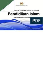 DSKP KSSR SEMAKAN 2017 PENDIDIKAN ISLAM TAHUN 2 v2 13 Mei.pdf