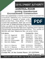 Dda Control Room Adv260706