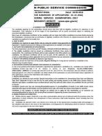 ESE_2017_English_Notice (1).pdf