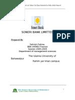 Internship at Soneri Bank Limited
