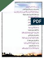 10 - Asma Arba'in