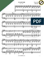 贝多芬《月光奏鸣曲》第1乐章