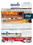 Myanma Alinn Daily_  16 Sep 2018 Newpapers.pdf
