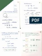 Rolling motion_03.pdf
