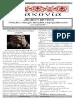 Διακονία-921-16.09.2018.pdf
