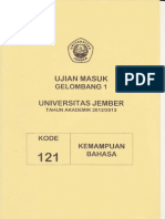 Copy of Utul 2016-Saintek 382-Masukugm