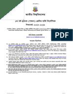 HONS_Guideline.pdf
