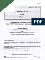 STPM Trial 2010 Pengajian Am 2 (Kedah)