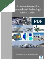 Ukrainian Aeronautics R&T Report 2010