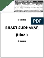 Bhakt-Sudhakar-Hindi.pdf