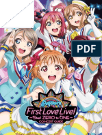 Aqours First Live Fan Concert Book