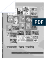 NCERT-Hindi-Class-12-Political-Science.pdf