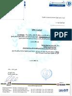 SKM_C224e18090310370.pdf