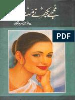 Mujhy Bikhernay Na Dena by Aaisha Saher Murtaza