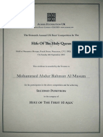 All Al-Birr Qur'an Competition Certificates/Awards of Abdurrahman Al-Masum