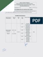 EXAM1708.pdf