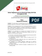 BO-DS-224.pdf