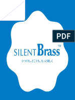 Silent Catalog Ja eBook
