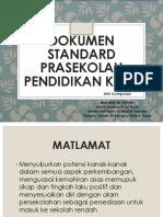 PAKK3193 DSPPK