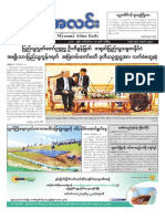 Myanma Alinn Daily_  18 Sep 2018 Newpapers.pdf