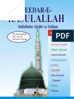 Deedar-e-Rasulullah English and Urdu