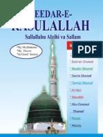 Deedar-e-Rasulullah English and Urdu