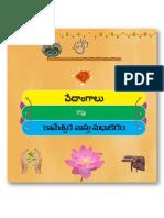 VA403-KameshwaraVasthuSudhakaram.pdf