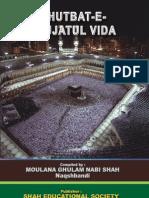 KHUTBAT-E-HAJJATUL-VIDA