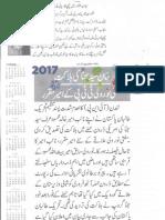 Aqeeda-Khatm-e-nubuwwat-AND -ISLAM-Pakistan-KAY-DUSHMAN 7715
