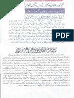 Aqeeda-Khatm-e-nubuwwat-AND -ISLAM-Pakistan-KAY-DUSHMAN 7731