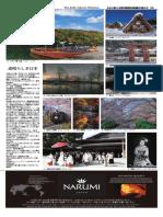 1007JJMfoto2.pdf
