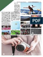 1007JJMfoto4.pdf