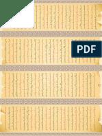 ManzhumahAl-qawaidAl-fiqhiyyah.pdf