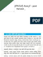 post harvest.pptx