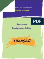 مدوّنة القسم 3 فرنسيّة.pdf