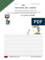 MODUL LEVEL 1 (2011-2017).doc