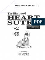 The Illustration of The Heart Sutra