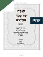 haggada-5775-2014.pdf