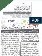 Aqeeda-Khatm-e-nubuwwat-AND RISHWAT KA NASOOR 7747