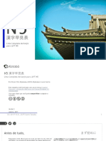 Lista Completa de Kanjis Do JLPT N5