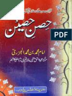 Hisn-E-Haseen.pdf