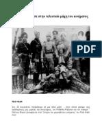 Ivanyuk .pdf